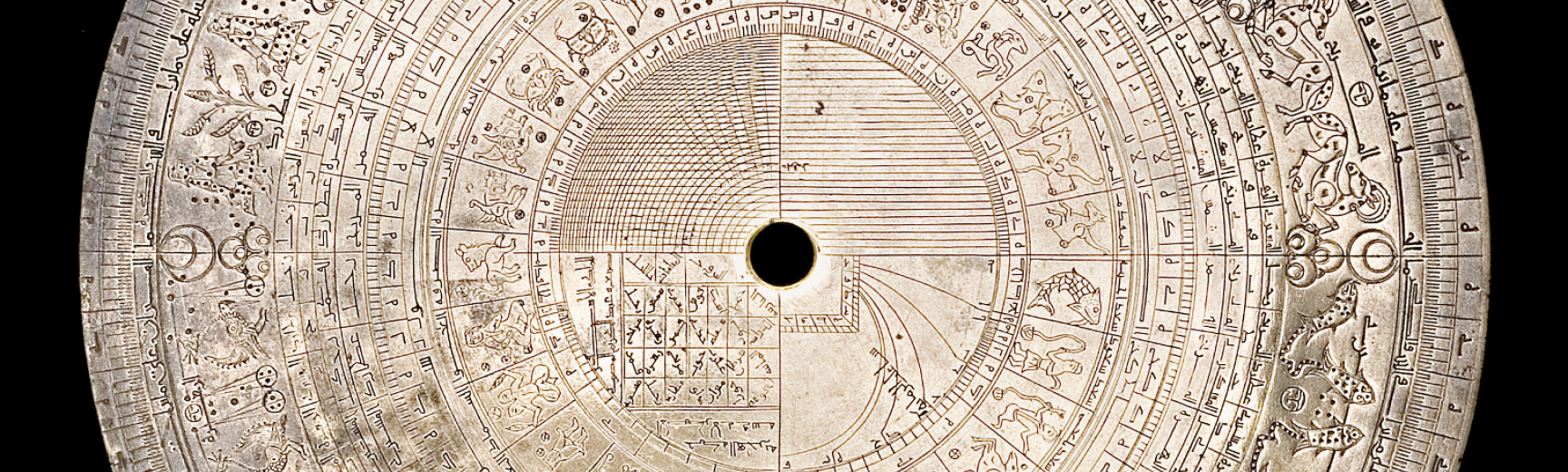 Astrolabe with Lunar Mansions, by Abd al-Karim, Jazira (Mesopotamia)?, 1227/8. Object invetory numer 37148.