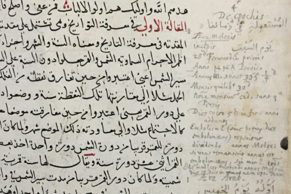 Event Arabic books Professor Bray 1800 x 840 px