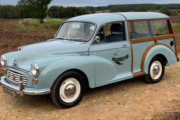 Marconi Van with logo