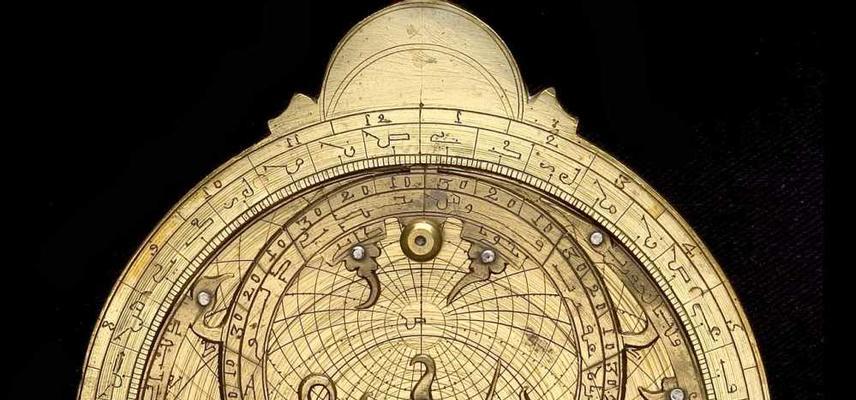 47714 astrolabe africa