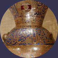 Mamluk Mosque lamp (Metropolitan Museum of Art, New York)